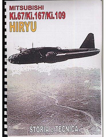 Mitsubishi Ki67/Ki167/Ki109 HIRYU