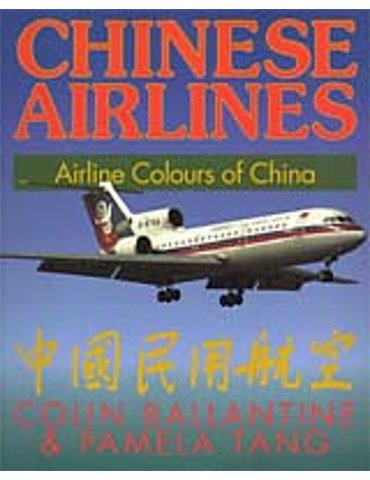 Chinese Airlines: Airline Colours of China