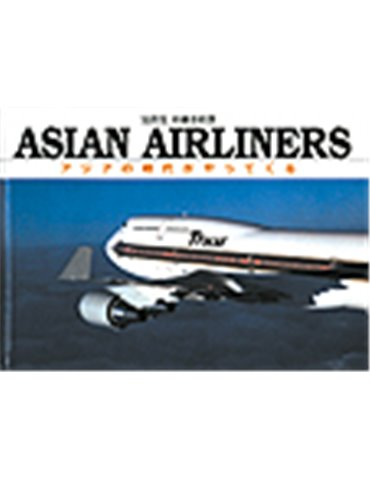 Asian Airliners (Okuda / Aki)