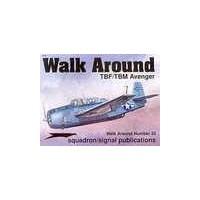 Walk Around Series